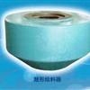 上海鼓形给料器